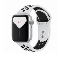Cassa 40 mm in alluminio color argento e cinturino Nike Sport platino/nero Series 5